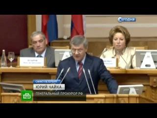2013.07.30 Генпрокуратура: иностранные агенты в России