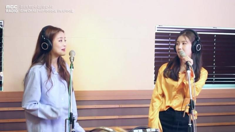 ((G)-I-DLE) MINNIE, Miyeon- Love Scenario , (여자)아이들 미연,민니 - 사랑을 했다.mp4