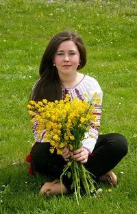 Таня Левицька