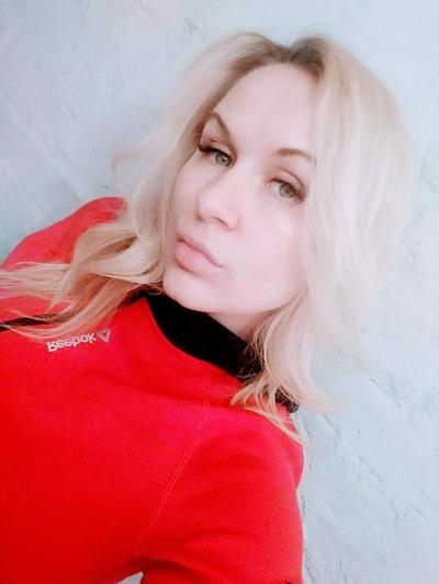 Татьяна Мигачева