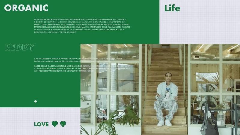 Hanhae - Organic (Feat Reddy, NOEL)