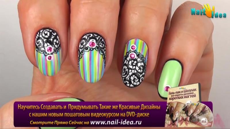 ГЕЛЬ-ЛАК маникюр на ЛЕТО пошагово - Летний дизайн ногтей с кружевом и вензелями - Оксана Маляренко