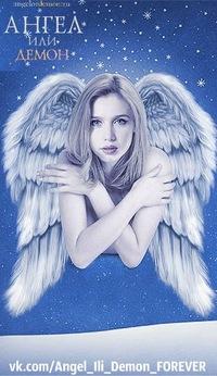 Песня из фильма ангел или демон скачать