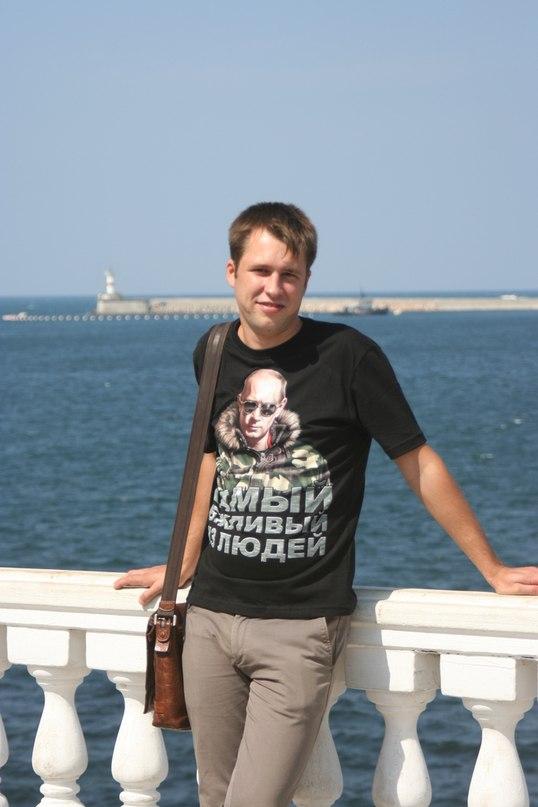 фото из альбома Никиты Капковича №11
