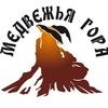 """Фестиваль """"Медвежья гора"""""""