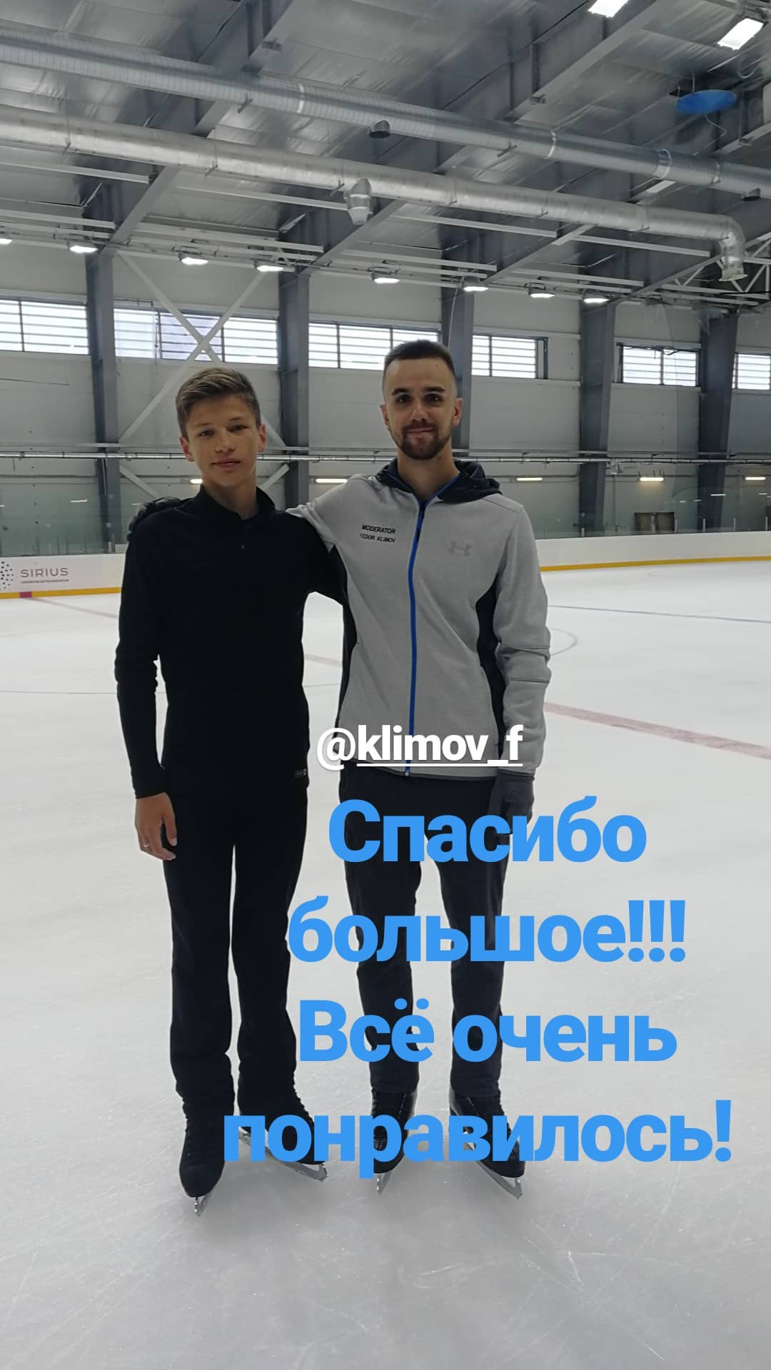 Ксения Столбова - Фёдор Климов - 2 - Страница 16 9NQGmN1M_Jw