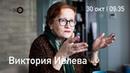 Живой гвоздь / Виктория Ивлева 30.10.17
