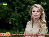 Ольга Фреймут - про новий досвід актриси дубляжу в фільмі