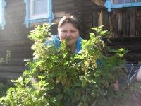 Татьяна Кулыгина, 4 августа 1980, Нижний Новгород, id185215147