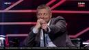 Поддержали бы вы Майдан Саакашвили сегодня? Украинский формат на NEWSONE 20.09.18