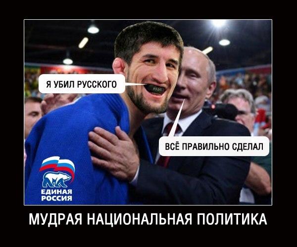 Кандидат в президенты США Хиллари Клинтон призвала Россию немедленно освободить Савченко - Цензор.НЕТ 9421