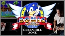 Green Hill Zone Theme Guitar Cover Sonic The Hedgehog