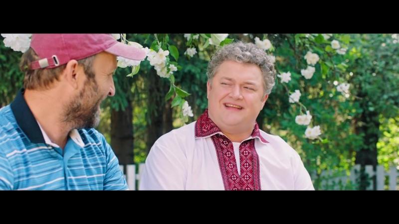 Потап and Олег Винник - Найкращий день [OST Скажене Весілля] - 1080HD - [ VKlipe.com ].mp4