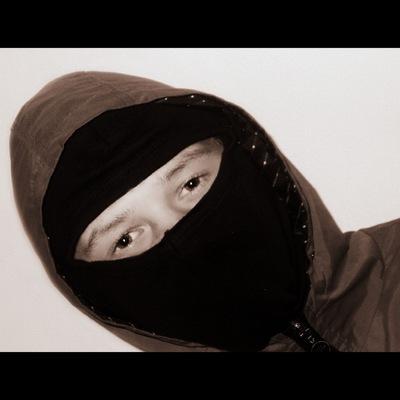 Назар Сивук, 10 мая 1997, Киев, id153861254