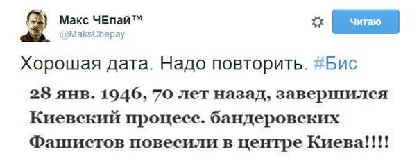 http://cs543103.vk.me/v543103131/8e14/kX_SDPeWROc.jpg