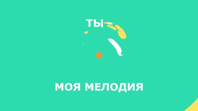 28 октября в Дк им.А.М.Добрынина в 18 часовприглашаем на концерт памяти Муслима Магомаева Нет солнца без тебя.... Поёт-Вячесл