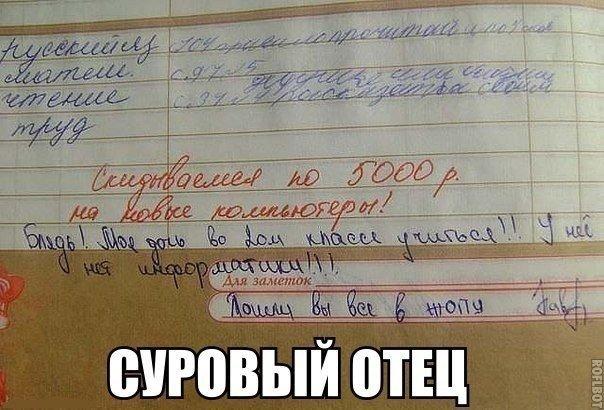 http://cs616216.vk.me/v616216274/b099/srVWeEAqxDo.jpg