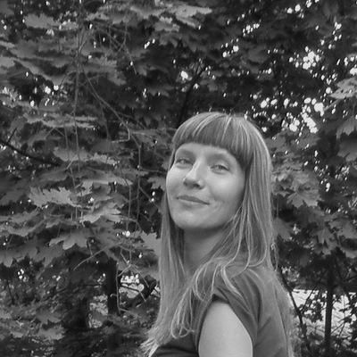 Наталья Малышева, 20 марта , Воскресенск, id166496323