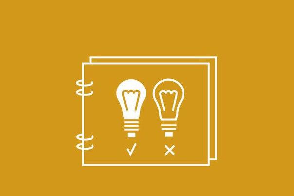 6 сервисов для проверки идеи стартапа90% стартапов не выживают, при