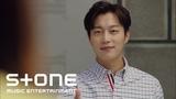 [식샤를 합시다3 비긴즈 OST Part 3] 유주(여자친구) (YUJU(GFRIEND)) - 이 노래만 (Just This Song) MV