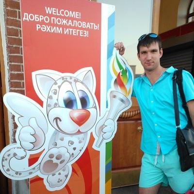 Владимир Малышев, 19 июня , Казань, id6100453