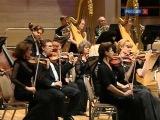 В Доме музыки стартовал фестиваль памяти Евгения Светланова
