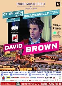Brazzaville * Концерт на крыше * RMF14 * 07.08
