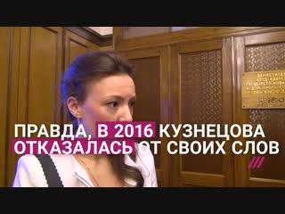 От телегонии до закона Димы Яковлева: во что верят женщины, которые будут защищать семью и детей в Совете при Путине