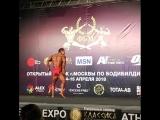 Масленников Андрей на Кубке Москвы по бодибилдингу 2018