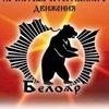 Белояр в Севастополе ЮВН