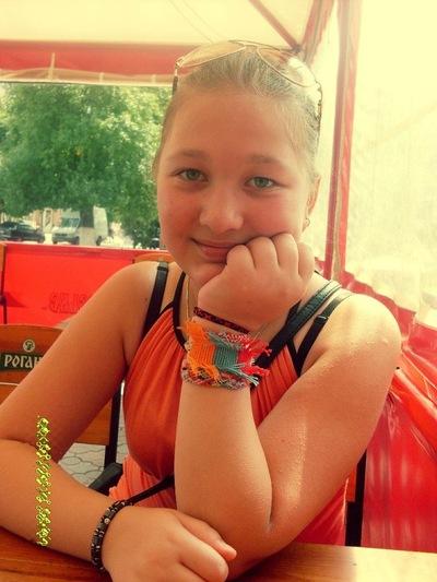 Яна Вережан, 5 июля , Киев, id144963738