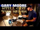 Gary Moore Still Got The Blues Live Drum Cover (High Quality Audio) ⚫⚫⚫