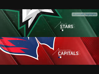 Dallas Stars vs Washington Capitals Nov 3, 2018 HIGHLIGHTS HD
