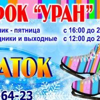 ФОК Ока в Дзержинске: расписания, каток, бассейн
