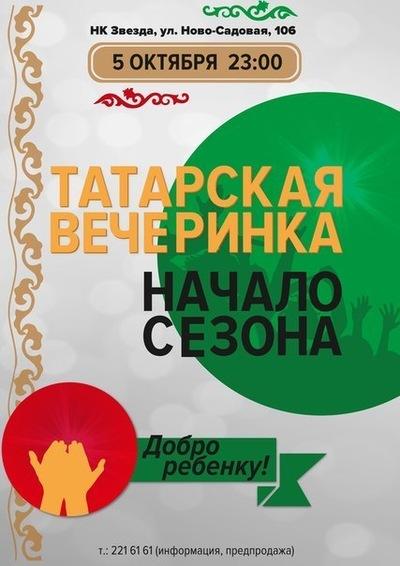 Айдар Айкаев, 12 сентября 1999, Самара, id73899233