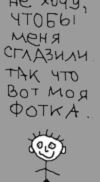 Татьяна Апшитикова
