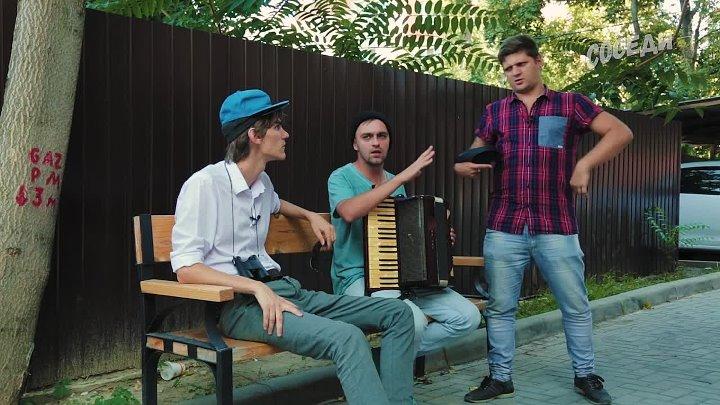 Молдавские рэперы (до слез, смотрел 1000 раз)