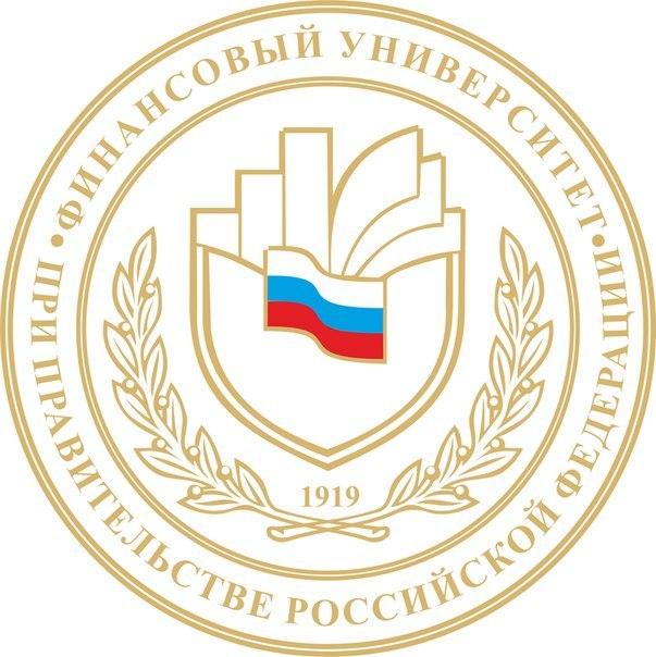 Финансовый университет при