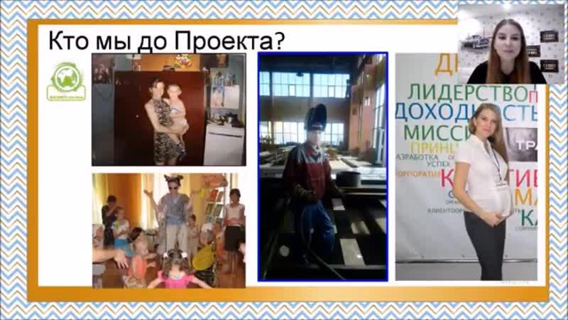 Тыщенко Альбина. Презентация