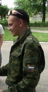 Данил Веселовский, 16 июля 1993, Москва, id24178079