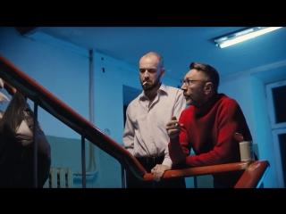 ST feat. Ленинград - Балалайка (Премьера клипа! )