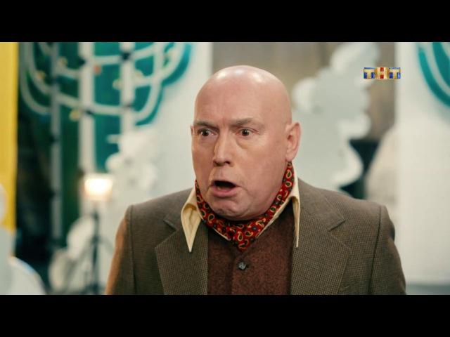Физрук, 4 сезон, 2 серия (09.10.2017)