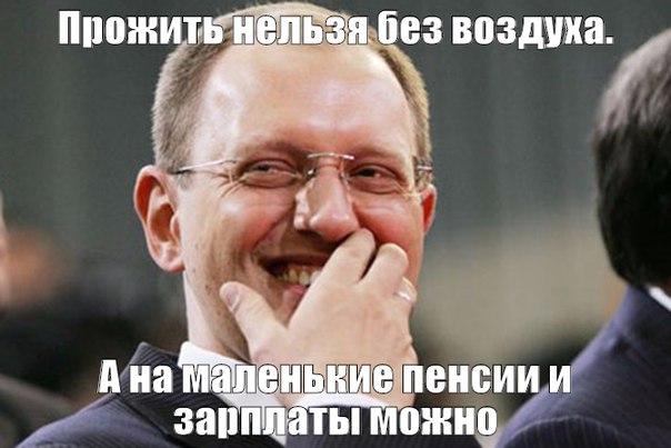 Яценюк ожидает от Рады безотлагательного принятия закона о национальной полиции - Цензор.НЕТ 3588