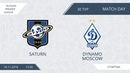 AFL18. Russia. Premier League. Top 1-6. Day 30. Saturn - Dynamo Moscow