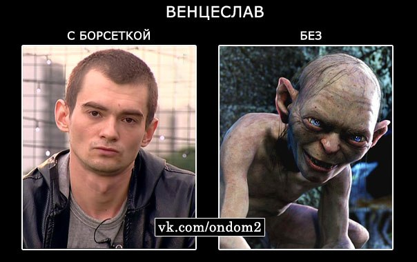Венцеслав Венгржановский. 1AMXWvg4vTY