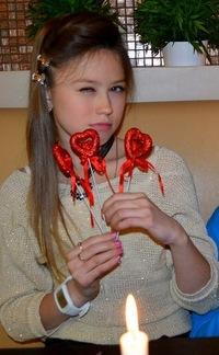 Кристина Ефимова, 12 января , Камышин, id207095369