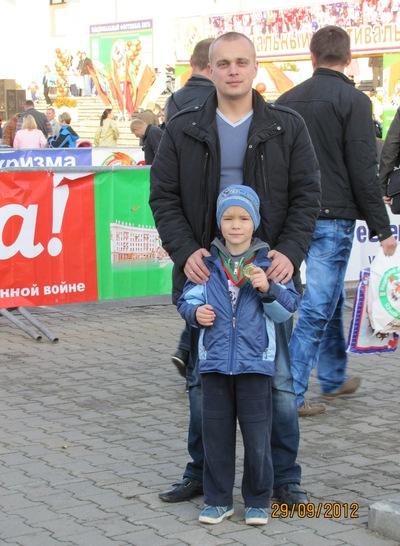 Максим Журавлев, 1 августа , Старые Дороги, id186899028