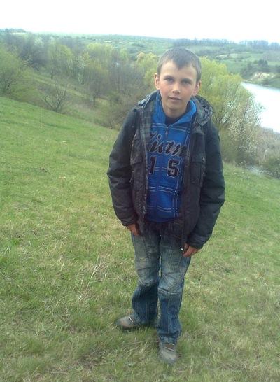 Максим Устыменко, 13 октября , Киев, id183837306