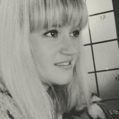 Елена Гнатенко, 10 августа 1990, Винница, id112831687
