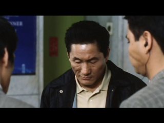 ФЕЙЕРВЕРК 1997 реж: Такеши Китано (драма)